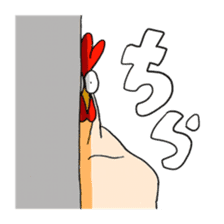 Bird man (torintyu) sticker #9439377