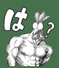 Bird man (torintyu) sticker #9439378
