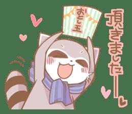 Love!Raccoons&Rabbit3 sticker #9440059