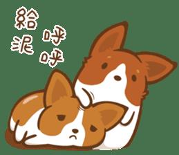 Corgi Dog KaKa - Good Friends sticker #9440544
