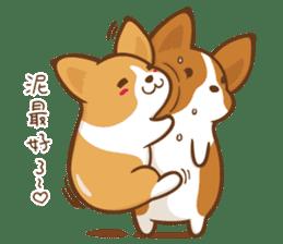 Corgi Dog KaKa - Good Friends sticker #9440545