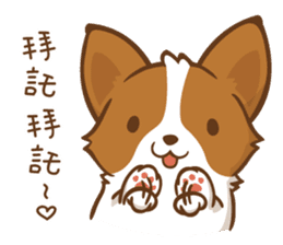 Corgi Dog KaKa - Good Friends sticker #9440554