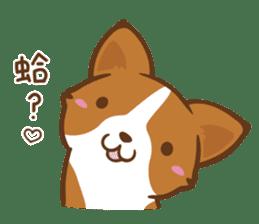 Corgi Dog KaKa - Good Friends sticker #9440555