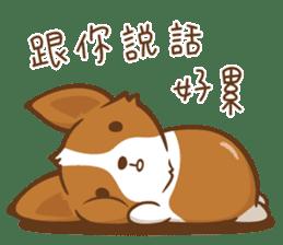 Corgi Dog KaKa - Good Friends sticker #9440556