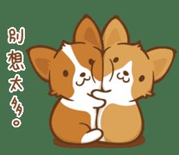 Corgi Dog KaKa - Good Friends sticker #9440559