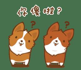 Corgi Dog KaKa - Good Friends sticker #9440560