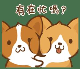 Corgi Dog KaKa - Good Friends sticker #9440562