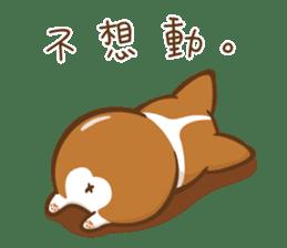 Corgi Dog KaKa - Good Friends sticker #9440563