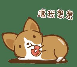 Corgi Dog KaKa - Good Friends sticker #9440565