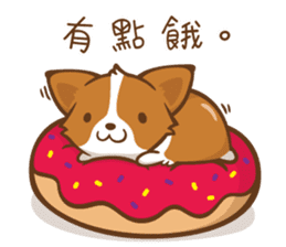 Corgi Dog KaKa - Good Friends sticker #9440568