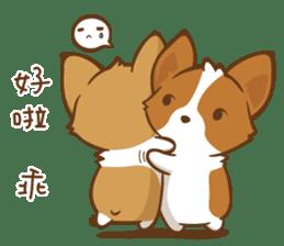 Corgi Dog KaKa - Good Friends sticker #9440570