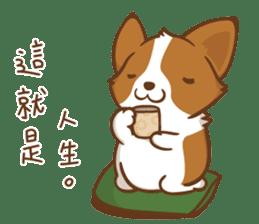 Corgi Dog KaKa - Good Friends sticker #9440572