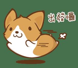 Corgi Dog KaKa - Good Friends sticker #9440574