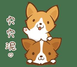 Corgi Dog KaKa - Good Friends sticker #9440576