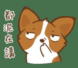 Corgi Dog KaKa - Good Friends sticker #9440577