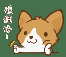Corgi Dog KaKa - Good Friends sticker #9440578