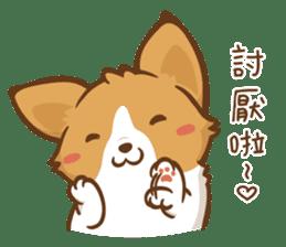 Corgi Dog KaKa - Good Friends sticker #9440583