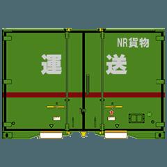 鉄道用コンテナ 3