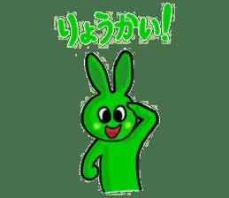 Midori usagi and his friends sticker #9453729