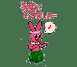 Midori usagi and his friends sticker #9453733