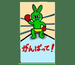 Midori usagi and his friends sticker #9453734