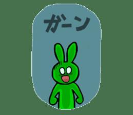 Midori usagi and his friends sticker #9453741