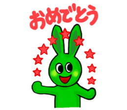 Midori usagi and his friends sticker #9453742