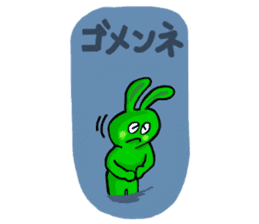Midori usagi and his friends sticker #9453756
