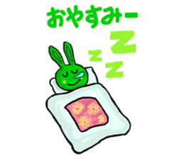 Midori usagi and his friends sticker #9453761