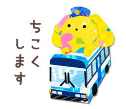 wooser Stickers: Pretty wooser Ver. sticker #9456948