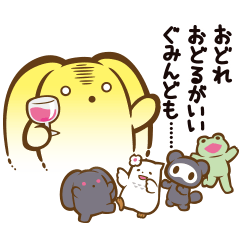 wooser Stickers: Troll More Ver.