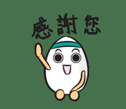 Team Tamago sticker #9458170