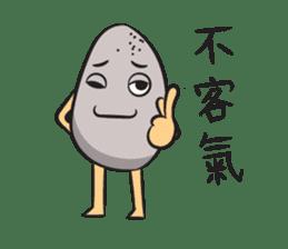 Team Tamago sticker #9458203