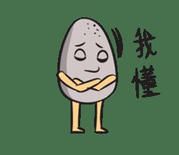 Team Tamago sticker #9458206