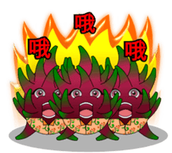 Dragon Fruit sticker #9460012