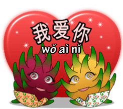 Dragon Fruit sticker #9460017