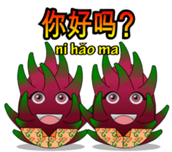 Dragon Fruit sticker #9460018