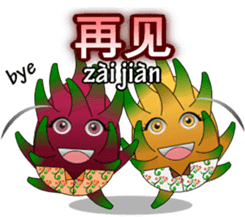 Dragon Fruit sticker #9460023