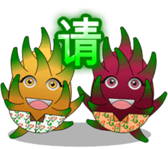 Dragon Fruit sticker #9460032