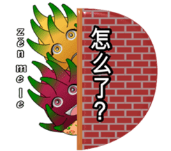 Dragon Fruit sticker #9460036