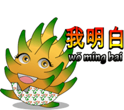 Dragon Fruit sticker #9460043