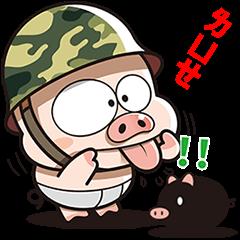 Pig Soldier No.2