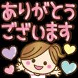 【実用的】デカかわ♥文字(敬語あり♥) | LINE STORE