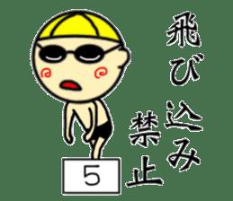 Swimmer Ricky sticker #9461411