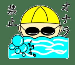 Swimmer Ricky sticker #9461425