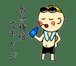 Swimmer Ricky sticker #9461433