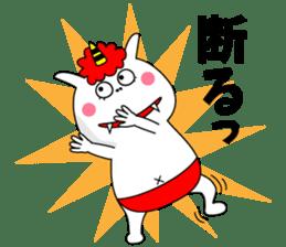 Cat Devil -ONI NEKO- sticker #9464261