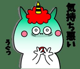 Cat Devil -ONI NEKO- sticker #9464266