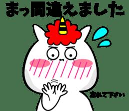 Cat Devil -ONI NEKO- sticker #9464272