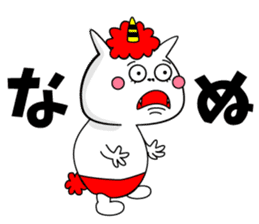 Cat Devil -ONI NEKO- sticker #9464273